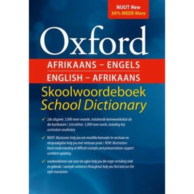 9780199054688 Oxford English Afrikaans Dictionary