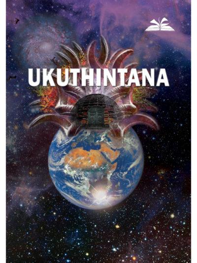 Cover of UkuThintana isiZulu fiction